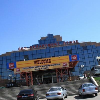 Филиал в Улан-Баторе, Монголия