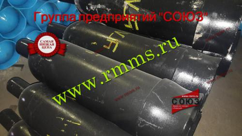 баллоны под углекислоту Москва