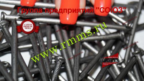 гвозди строительные оптом 3,0х70