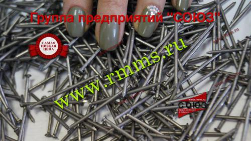 гвозди строительные цена 80 мм