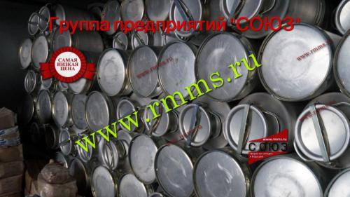 алюминиевая фляга купить оптом в Екатеринбурге