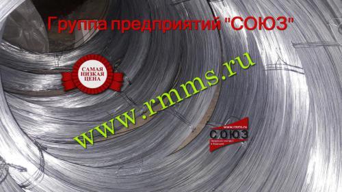 Проволока стальная оцинкованная 6 мм