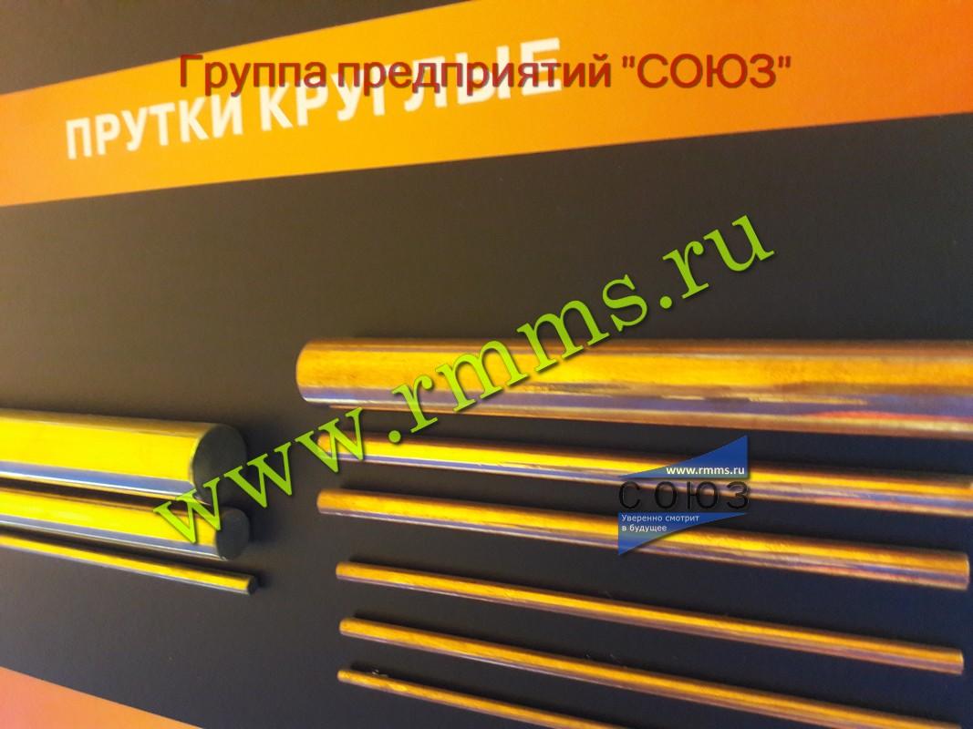 Пруток ЛС59-1