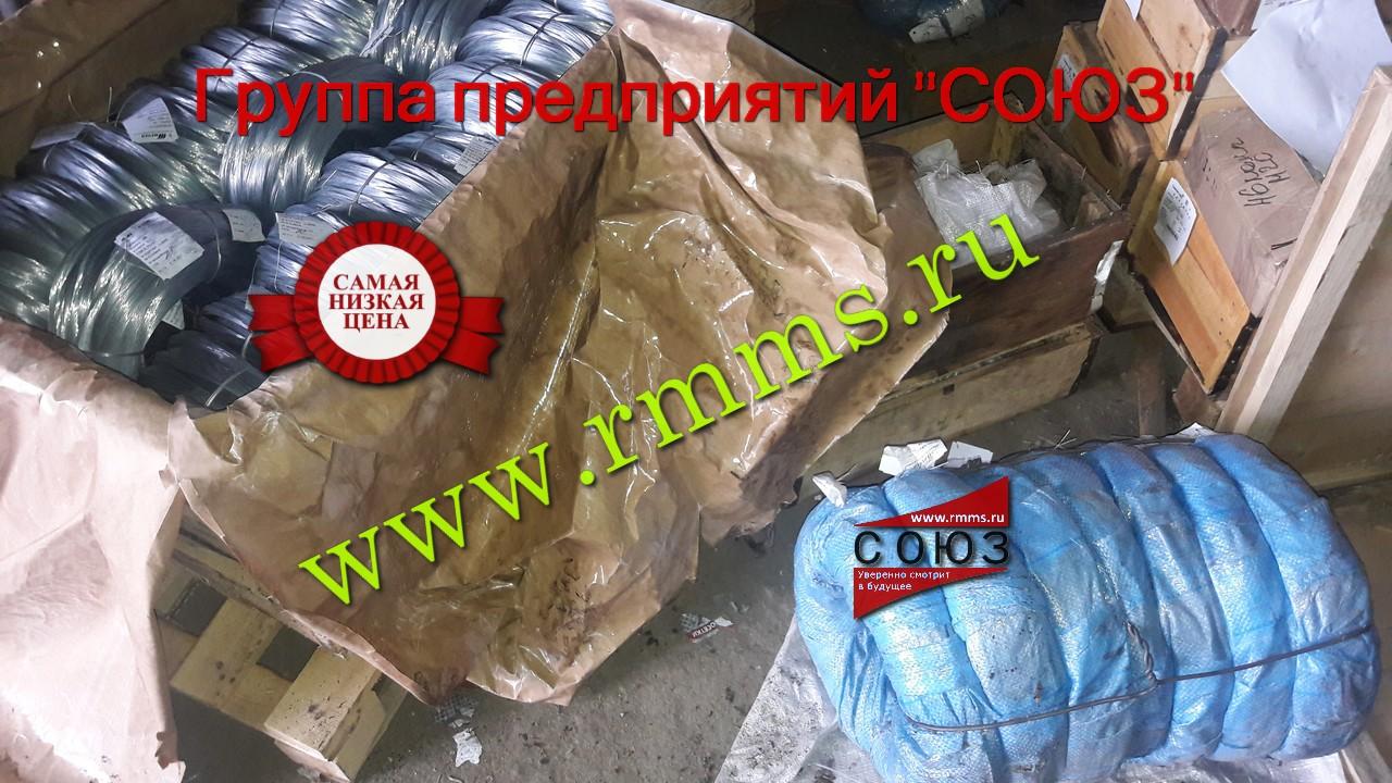 Фото контровочной проволоки КО