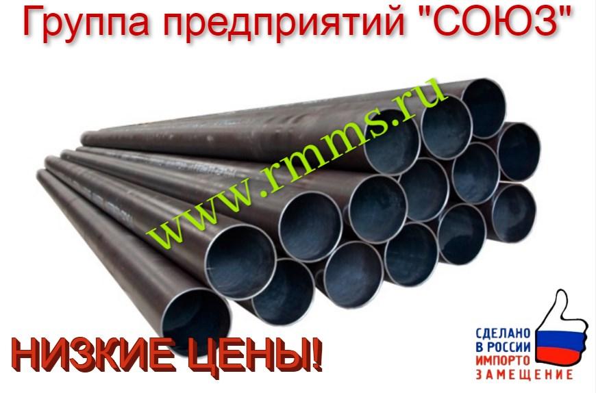 технология производства горячедеформированных труб