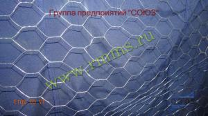 сетка манье оцинкованная 1,6 мм