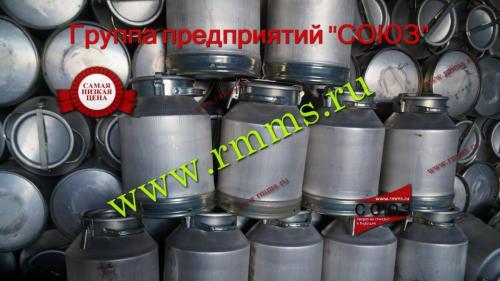алюминиевый бидон цена оптом