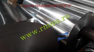 лента алюминиевая гост 13726 97