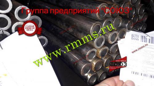 трубы горячедеформированные гост 8732 25х3,5