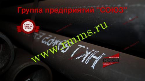 труба нкт 89 мм